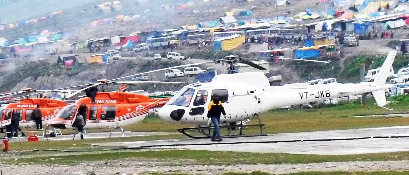 amarnath-helicopter-tour