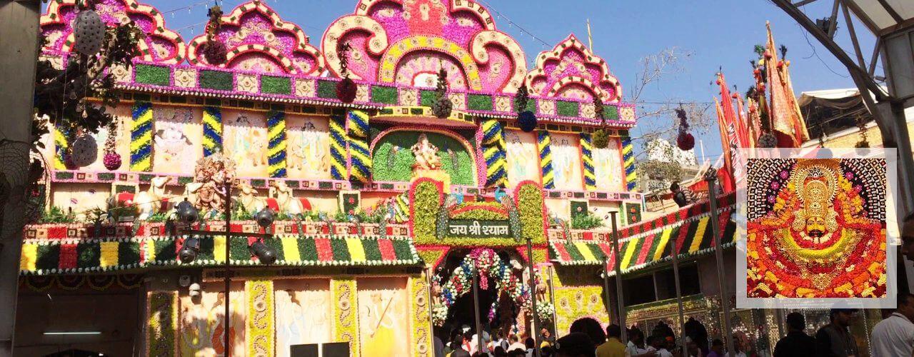 Jaipur to Khatushyamji Taxi Cabs