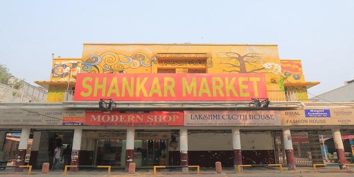 7. Shankar Market