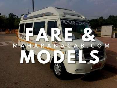 fare_models maharana cab
